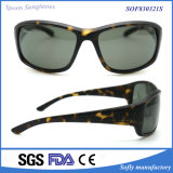 Discount China Super Light Weight Color Shade Designer Fishing Sunglasses