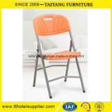 White Outdoor Plastic Folding Chair Furniture