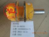 Komatsu Spare Parts, Carrier Roller (155-30-00235)