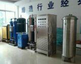 Industrial Ozone Generator/Air Ozonizer