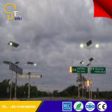 Good-Design Reasonable Price Double 40W Street Light Solar