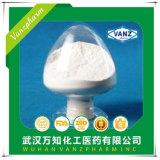 Lactulose CAS No. 4618-18-2 Pharmaceutical Ingredient