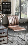 Office Chairs Leather Executive