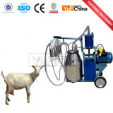Industrial Professional Types of Cow Milking Machine