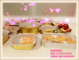 Colored Microwaveable Aluminum Foil Container with Lid