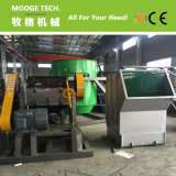 Hot sell Strong plastic crusher grinding machine