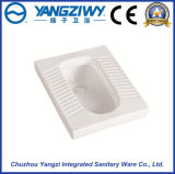 Sanitary Ware Ceramic Squatting Pan