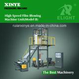 Sj-50/FM600 Film Extrusion Machine Plastic Film Blowing Machine Price
