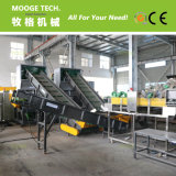 Good 300-3000kg/h plastic pet bottle recycling plant