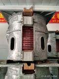 Scrap Iron Induction Melting Furnace