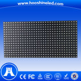 Good Uniformity P10 SMD3528 White Color Outdoor LED Display Board