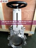 "6"" Stainless Steel Knife Gate Valve Non Rising Stem"