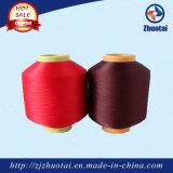4070/24f 100% Nylon Spandex Covered Yarn