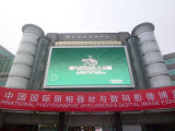 P16 Weatherproof Full Color Outdoor LED Screen