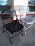 Public Folding Chair/Metal Folding Chair