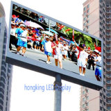 P10 Full Color Outdoor LED Display Module