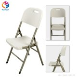 Hot Sale Outddor Plastic Folding Chairs Hly-PC50