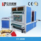 Automatic Paper Die Cutting Machine