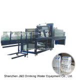 Automatic Sealing Shrinking Packager for Bottle and Can