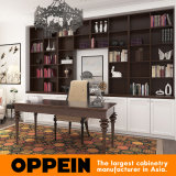 Traditional Wood Grain PVC Home Furniture Study Room Book Shelf
