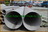 316 Stainless Steel Welded Pipe From China