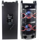 2.0 Professional EQ Laser Light Speaker Sound System Power DJ Stage Speaker Stero Subwoofer E245
