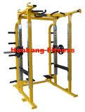 Hammer Strength Power Rack (HS-4036)