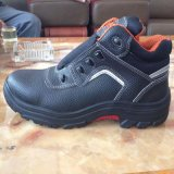 Professional Industrial Work PU/Leather Safety Shoes