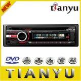 Single DIN Detachable Panel Car Audio 9528