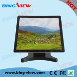 "17"" Bezel Free Commercial POS Pcap Desktop Touch Monitor Screen"