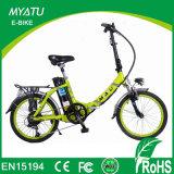 Myatu 20inch Folding City E Bike