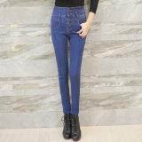 New Ladies Fashion Denim Jeans High Waist Skinny Jeans