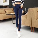Long Fashion Light Blue Denim Designer Lady Custom Jean