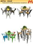 New Design Stacked Steel Hotel Dining Chairs