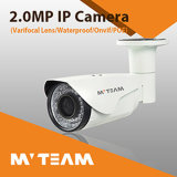 Shenzhen Mvteam CCTV Survillence System Factory 1080P HD IP Waterproof Outdoor Camera