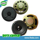 Fbsp02 Loudspeaker Mylar Speaker Micro Speaker