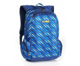 Designer School Shoulder Bags and Pen Case for Girls (BF1610294)