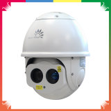 Night Vision PTZ IR Camera with Full HD 20X Zoom Dome IP Wireless