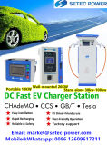 20kw EV DC Fast Charging Station for Electric Car Meet Euro, USA Standard
