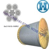 Hoisting Wire Rope 6X31ws+Iwrc