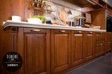 Solid Wood Kitchen Furniture (zq-021)
