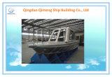 24FT Sturdy Aluminium Fishing Boat