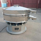 Activated Carbon Vibrating Sieve Vibratory Sieve