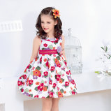 Childrens Apparel (1395A)