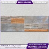 China Factory High Quality Glazed Ceramic Kitchen Floor Tile