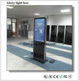 Hotsales Andriod Mall All in One Kiosk Standing LCD with Shoe-Polishing