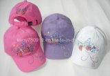 Multicolor Butterfly Printing Child Cap