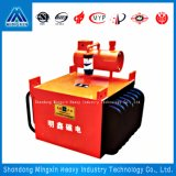Rcde- Oil Cooled Suspension Type Electromagnetic Magnetic Separator
