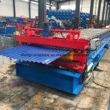 Pbc Metal Roof & Wall Panels Roll Forming Machine
