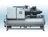 High Efficient Flooded Low Temperature Screw Style Chiller